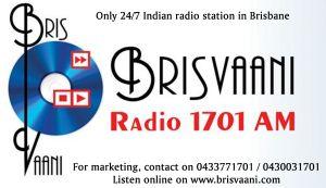 Brisvaani-logo-300-width
